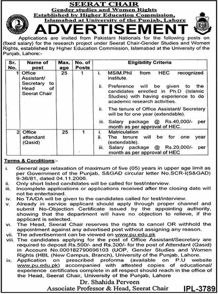 Office Assistant, Office Attendant jobs in HEC 2019