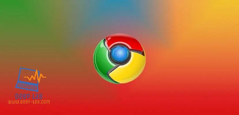 كيفية الوصول إلى الخيارات المخفية لجوجل كروم