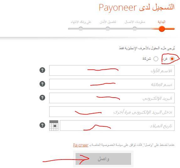 كيفية طلب بطاقة بايونير بالتفصيل 2020
