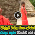 Sidu Teledrama on TV Derana - New Episode