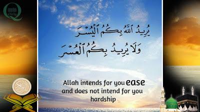 Quran quotes in Arabic