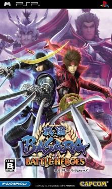 Game Sengoku Basara Battle Heroes PSP Iso Android