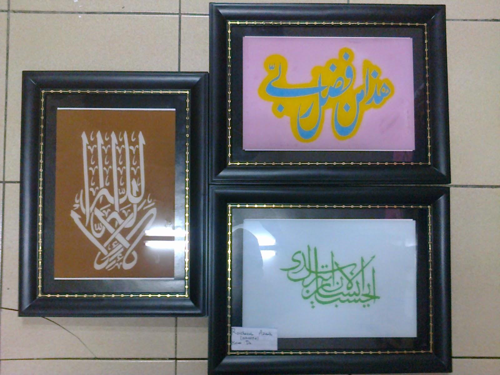 Azizah S Blog Tutorial Membuat Kaligrafi Di Atas Kaca