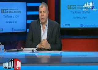 برنامج مع شوبير حلقة الثلاثاء 8-8-2017 مع احمد شوبير