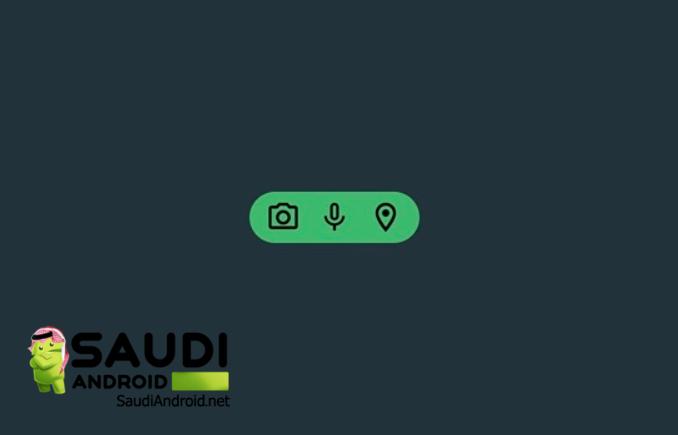 تطبيق مميز | Privacy Dashboard يأتي بمؤشرات الخصوصية في أندرويد 12 على الهواتف الأقدم