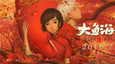 Da Yu Hai Tang   Big Fish & Begonia (2016)   720p   MeGaTroN