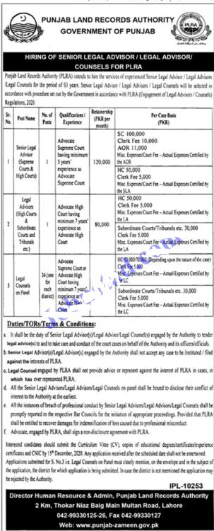 PLRA Jobs Punjab Land Record Authority Jobs 2020 Advertisement