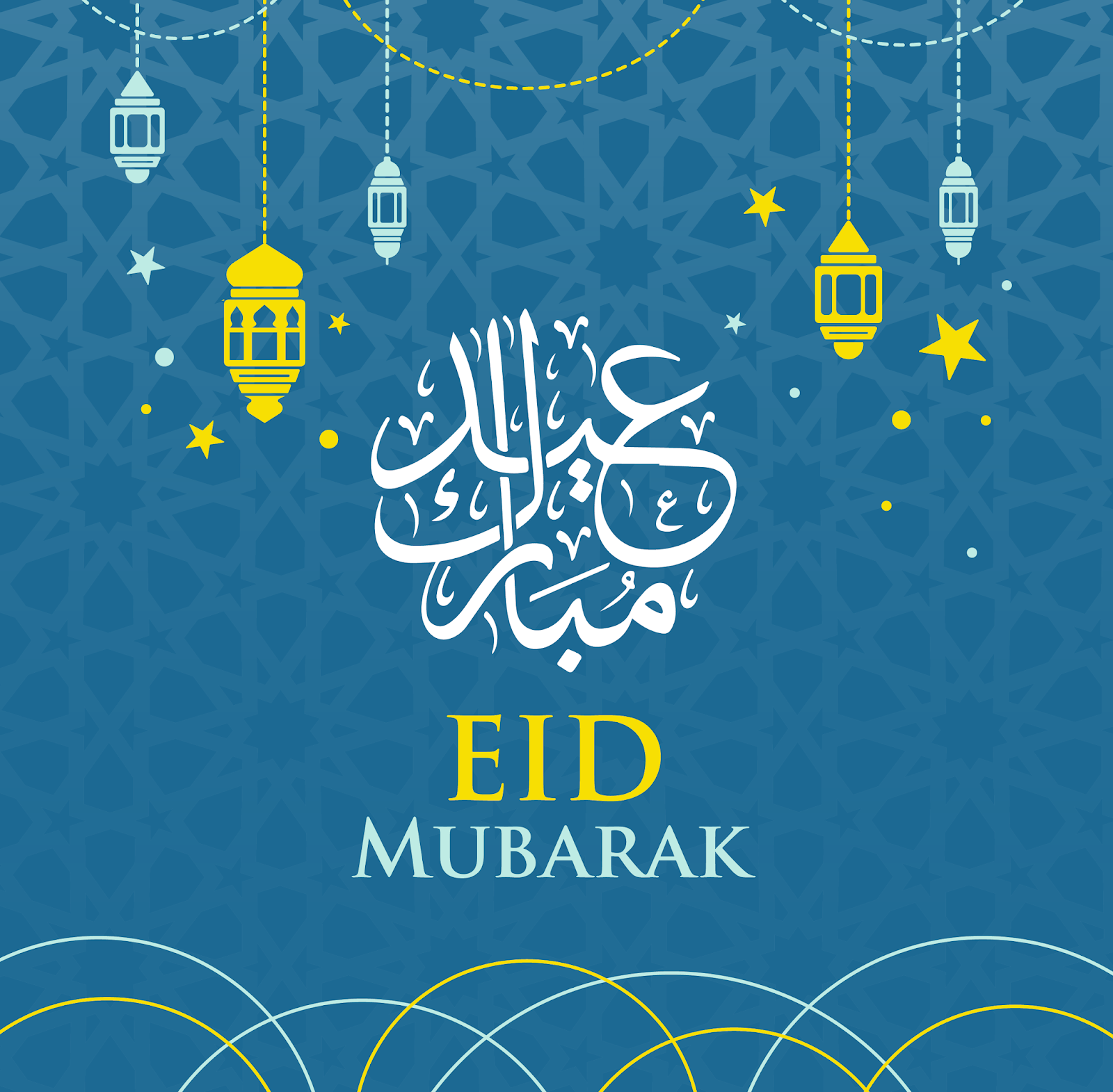 Eid Mubarak 2020 Images | HD Wallpapers | Pictures Free Download ...