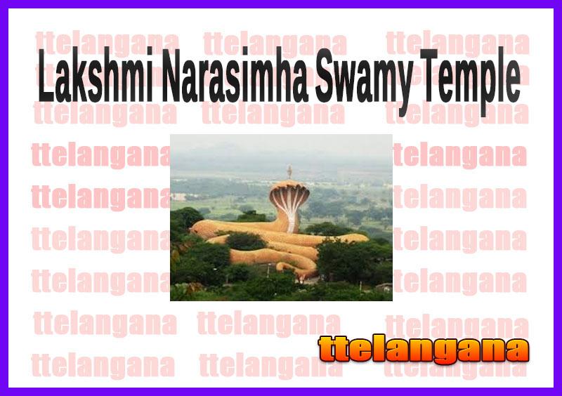 Lakshmi Narasimha Swamy Temple Nampally Gutta in Telangana