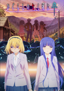 الحلقة 6 من انمي Higurashi no Naku Koro ni Sotsu مترجم