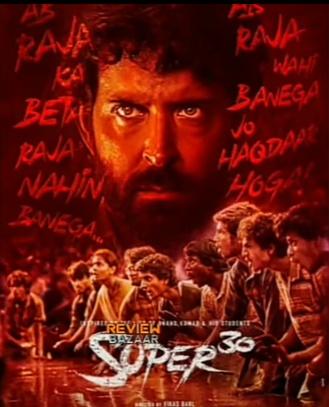 super 30 movie.