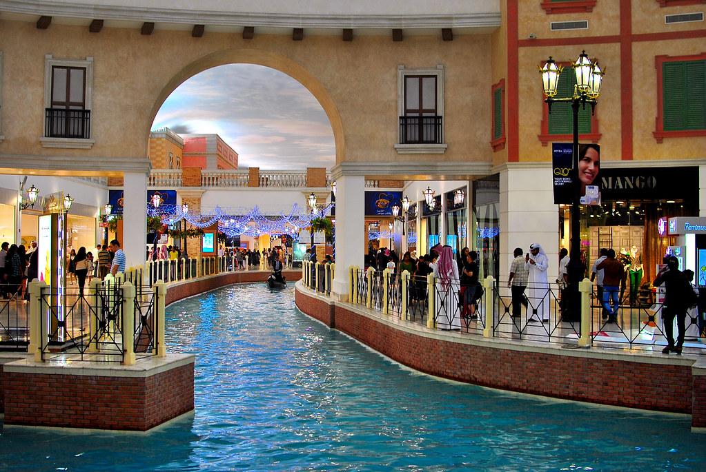 فيلاجيو مول - الدوحة