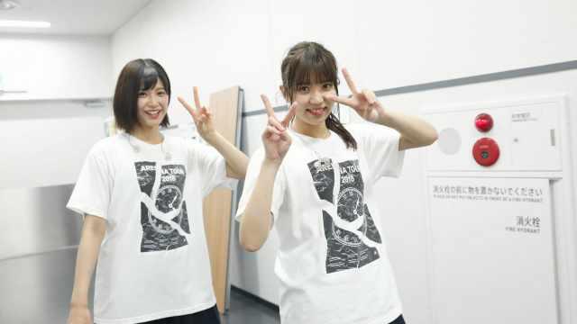 201013 KEYAKIZAKA46 THE LAST LIVE