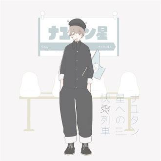 [Lirik+Terjemahan] NayutalieN feat. Hatsune Miku - Dance Robot Dance