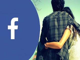 फेसबुक की दोस्ती