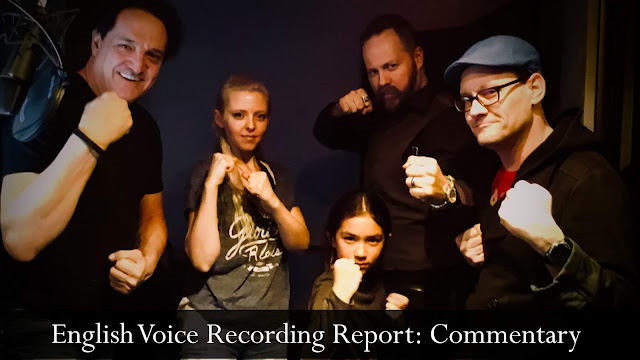 "Commentary on ""English Voice Recording Report"" 
