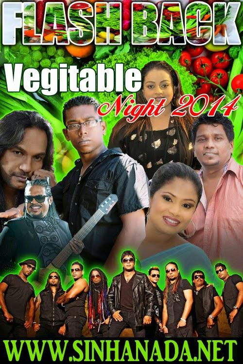 vegetable night aluthgama 2014 mp3