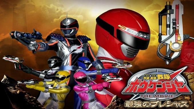 Download GoGo Sentai Boukenger The Movie The Greatest Precious Sub Indo – Movie Tersedia dalam format MP4 HD Subtitle Indonesia.