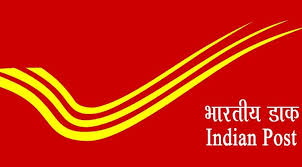 Indian Postal Circle Recruitment 2019 for 1735 Gramin Dak Sevak (GDS)