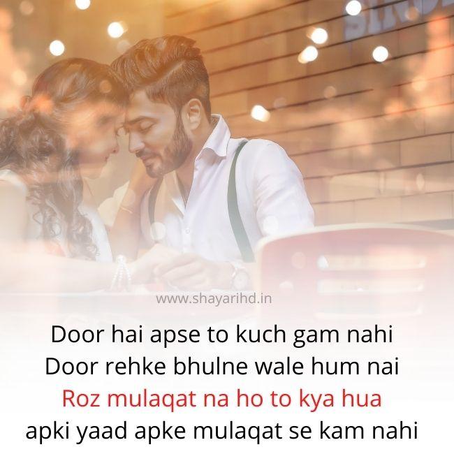 Romantic Shayari in English for boyfriend