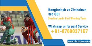 Bangladesh vs Zimbabwe 3rd ODI Match Prediction 100% Sure