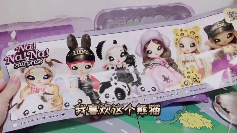 Вкладыш к куклам На На На Сюрприз 3 серия