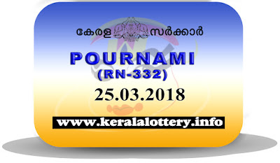 "keralalottery.info, ""kerala lottery result 25 3 2018 pournami RN 332""25 March 2018 Result, kerala lottery, kl result,  yesterday lottery results, lotteries results, keralalotteries, kerala lottery, keralalotteryresult, kerala lottery result, kerala lottery result live, kerala lottery today, kerala lottery result today, kerala lottery results today, today kerala lottery result, 25 3 2018, 25.3.25, kerala lottery result 25-03-2018, pournami lottery results, kerala lottery result today pournami, pournami lottery result, kerala lottery result pournami today, kerala lottery pournami today result, pournami kerala lottery result, pournami lottery RN 332 results 25-3-2018, pournami lottery RN 332, live pournami lottery RN-332, pournami lottery, 25/03/2018 kerala lottery today result pournami, pournami lottery RN-332 25/3/2018, today pournami lottery result, pournami lottery today result, pournami lottery results today, today kerala lottery result pournami, kerala lottery results today pournami, pournami lottery today, today lottery result pournami, pournami lottery result today, kerala lottery result live, kerala lottery bumper result, kerala lottery result yesterday, kerala lottery result today, kerala online lottery results, kerala lottery draw, kerala lottery results, kerala state lottery today, kerala lottare, kerala lottery result, lottery today, kerala lottery today draw result"