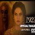 1921 Horror Movie 2018 All Songs List & Lyrics