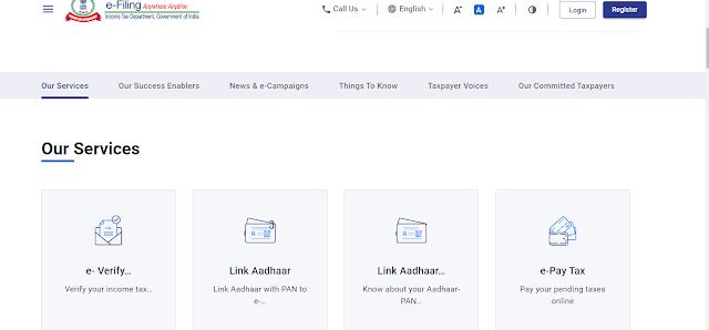 How to link PAN card with aadhaar card)