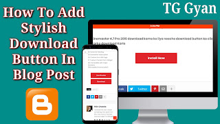 How To Add Stylish Download Button In Blogger Blog Post