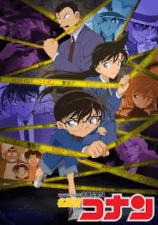 الحلقة 1005 من إنمي Detective Conan مترجم