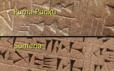 Comparación entre la escritura cuneiforme presente en la Fuente Magna (arriba) y la existente en restos arqueológicos de la antigua Sumeria
