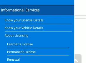 Know Your Vehicle Details Par Click Kare