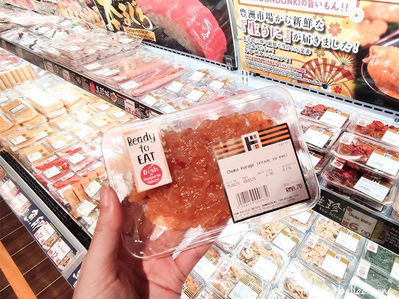 Jonetz by Don Don Donki Malaysia Lot 10 ready to eat food chuka karage jellyfish