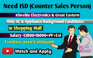 Need ISD in Shopping Mall