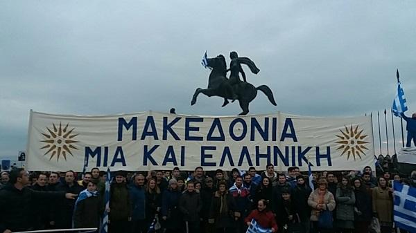 Τα Σκόπια και το μύθευμα περί των «Σλάβων του 6ου και 7ου αιώνα»