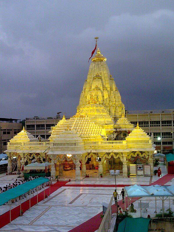 Sanskrit Of The Vedas Vs Modern Sanskrit: Facebook Images: GOGA MAHARAJ