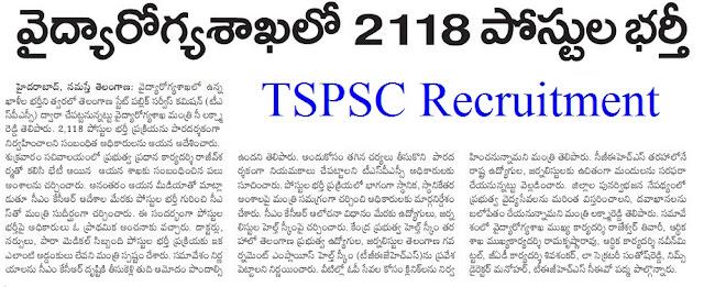 Telangana (TS) Doctors ,Nursing, Paramedical Staff Recruitment 2017 Eligibility & Apply Online for ESIC