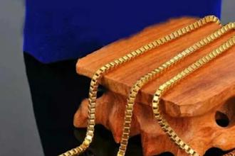 6 Tips Membedakan Emas Yang Asli Dan Palsu