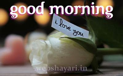 god morning i love you