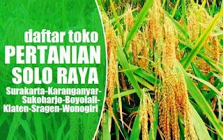 Toko pertanian di daerah Klaten, Sragen, Wonogiri Jawa Tengah