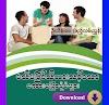 Essential English Dialogue by U Thein Pe