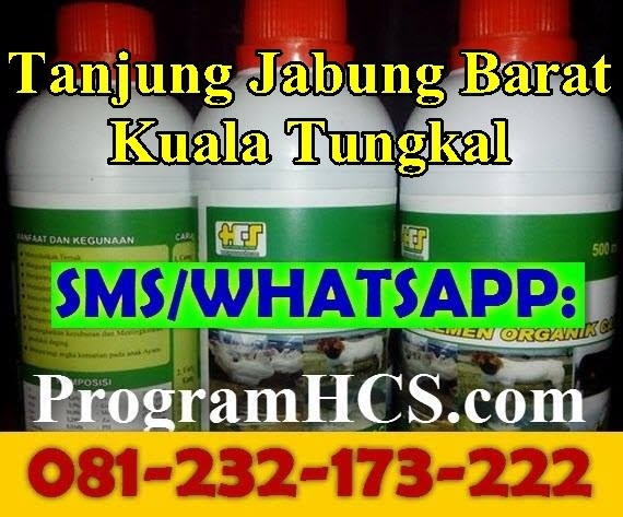 Jual SOC HCS Tanjung Jabung Barat Kuala Tungkal