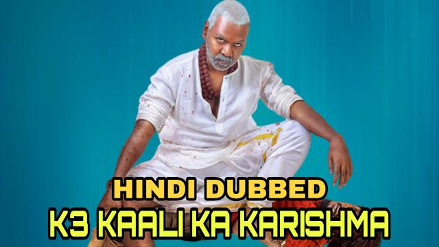 K3 Kaali Ka Karishma