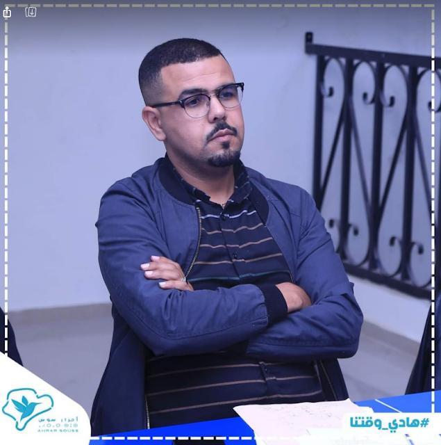 الأخ محمد اعنيترة كفاءة تجمعية وقيمة مضافة للمشهد الجمعوي داخل حزب التجمع الوطني للاحرار