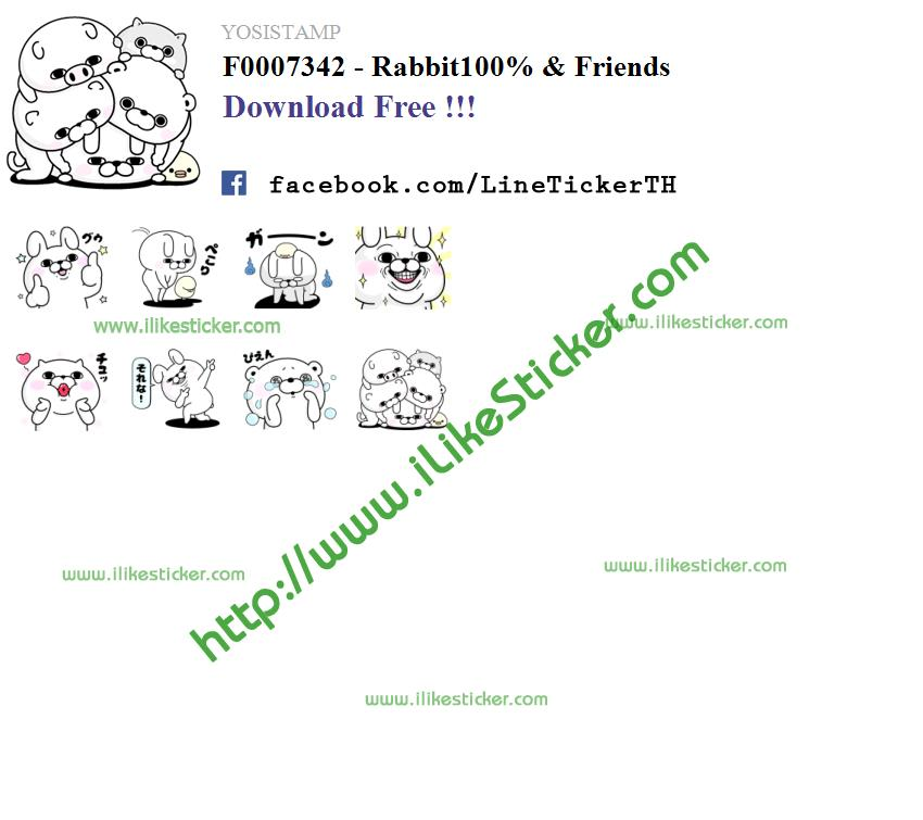 Rabbit100% & Friends