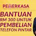 Bantuan RM 300 Untuk Beli Telefon Pintar