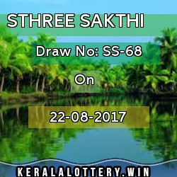 Kerala lottery Results of Sthree Sakthi SS-68  as on 22/8/2017