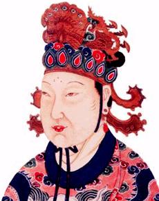 Wu Zhao (Wu Chao) - Chinese Empress