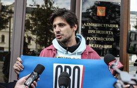 когда закончится бессрочный протест по «московскому делу»